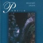 ŽUBORENJE: Poezija slovenskih uršulink